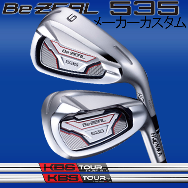 ホンマゴルフ ビジール535 (Be ZEAL 535) アイアン [KBSツアー C-テーパー シリーズ] KBS Tour C-TAPER/C-TAPER 95 スチールシャフト 5本セット(#6~#10)  BeZEAL 本間ゴルフ