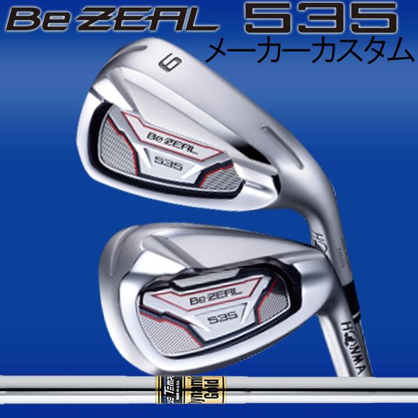 ホンマゴルフ ビジール535 (Be ZEAL 535) アイアン [ダイナミックゴールド シリーズ] DG(DYNAMIC GOLD) スチールシャフト 5本セット(#6~#10)  Be ZEAL 535本間ゴルフ