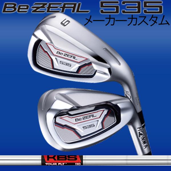 ホンマゴルフ ビジール535 (Be ZEAL 535) アイアン [KBSツアー FLT シリーズ] KBS Tour FLT スチールシャフト 5本セット(#6~#10)  BeZEAL 本間ゴルフ