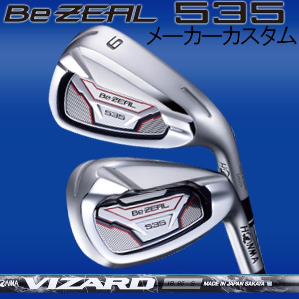 ホンマゴルフ ビジール535 (Be ZEAL 535) アイアン [VIZARD IB] IB105/IB95/IB85 カーボンシャフト 日本シャフト 5本セット(#6~#10) BeZEALヴィザード本間ゴルフ