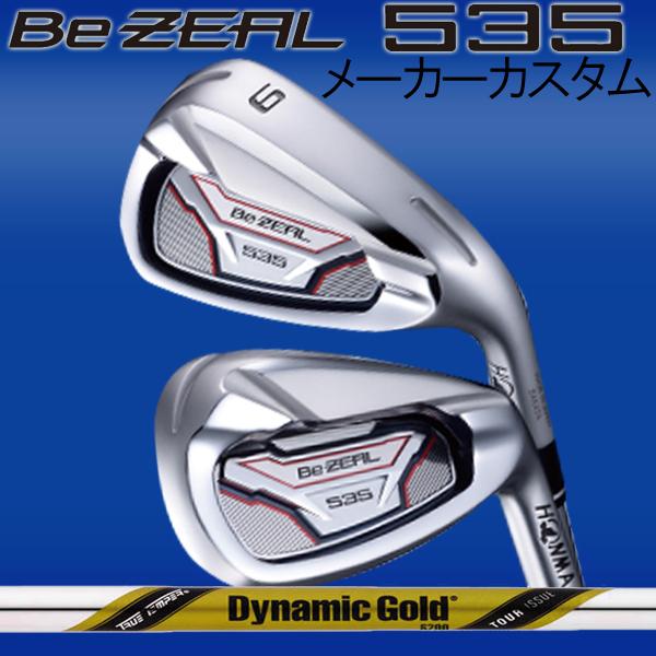 ホンマゴルフ ビジール535 (Be ZEAL 535) アイアン [ダイナミックゴールド ツアーイシュー] イシュー/イシュー スチールシャフト 6本セット(#5~#10) BeZEAL本間ゴルフ