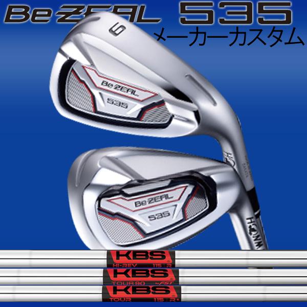 ホンマゴルフ ビジール535 (Be ZEAL 535) アイアン [KBS シリーズ] KBS Tour/Tour V/Tour 90/HI-REV スチールシャフト 5本セット(#6~#10) BeZEAL本間ゴルフ
