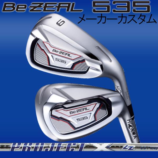 ホンマゴルフ ビジール535 (Be ZEAL 535) アイアン [ライフル プロジェクトX LZシリーズ] プロジェクトX LZ (RIFLE PROJECT X) スチールシャフト 5本セット(#6~#10) BeZEAL本間ゴルフ, KANAYAMASHOP bd725fe7