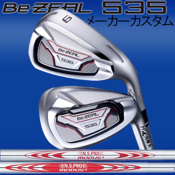 ホンマゴルフ ビジール535 (Be ZEAL 535) アイアン [NS PRO モーダス シリーズ] NSPRO MODUS3 TOUR105/TOUR120/TOUR130 システム3 125 SYSTEM (N.S PRO) スチールシャフト 5本セット(#6~#10) BeZEAL