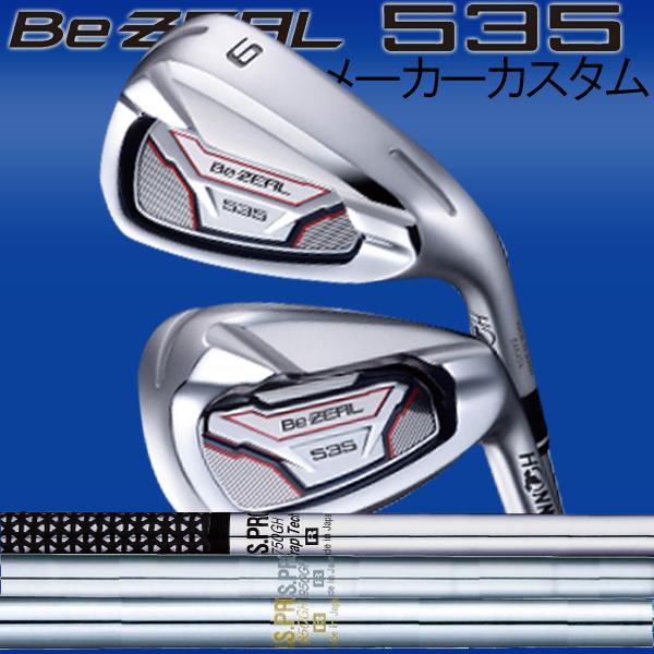 ホンマゴルフ ビジール535 (Be ZEAL 535) アイアン [NS PRO シリーズ] 1150GH Tour/1050GH/950GH/950GH HT/950GH WF/850GH/750GH Wrap Tech (N.S PRO) スチールシャフト 5本セット(#6~#10) BeZEAL