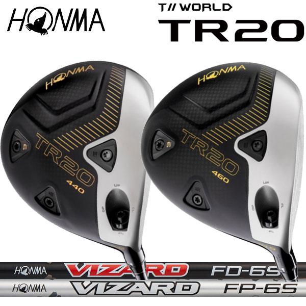 ホンマゴルフ TR20 ドライバー 440/460 [ホンマ純正 VIZARD FD/FP] カーボンシャフト 本間 ヴィザードHONMA TOUR WORLD T// ツアーワールド