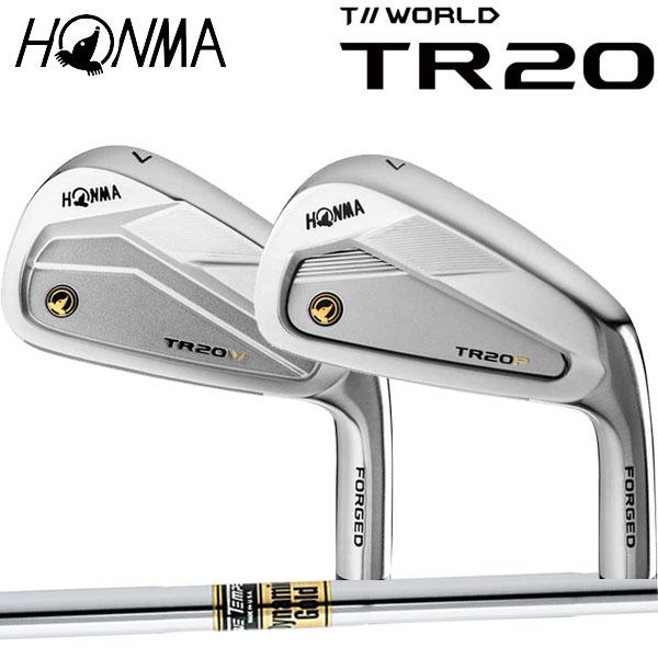 ホンマゴルフ TR20V/TR20P アイアン [ダイナミックゴールド シリーズ] DG(DYNAMIC GOLD) スチールシャフト 5本セット(#6~#10) HONMA TOUR WORLD ツアーワールド 本間ゴルフ