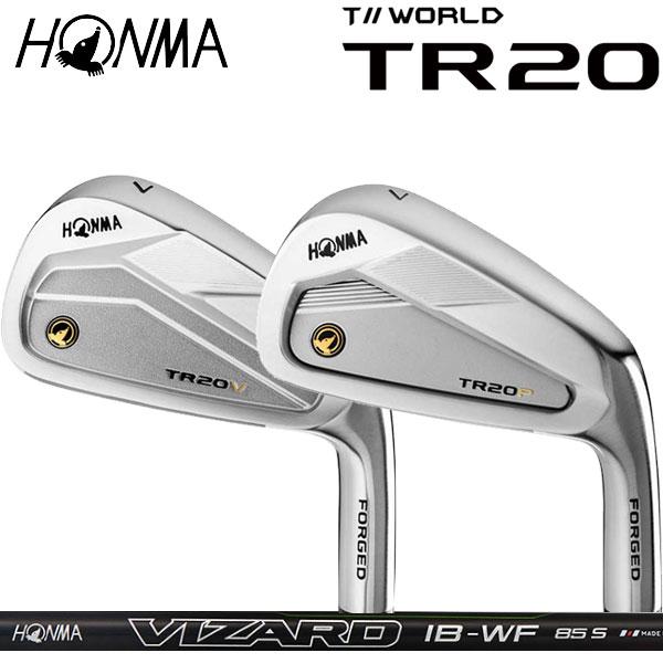 ホンマゴルフ TR20V/TR20P アイアン [ホンマ純正 VIZARD IB-WF for Iron] IB-WF100/IB-WF85カーボンシャフト  単品(#4,#5,#6,#7,#8,#9,#10,#11) HONMA TOUR WORLD T// ツアーワールド本間ゴルフ