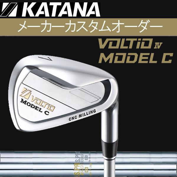 【メーカーカスタム】 カタナ ボルティオ フォー モデル C アイアン(キャビティ) 6本セット(#5~#9,PW)[NSプロシリーズ] NS1050GH/950GH/850GH スチールシャフト 日本シャフト KATANA VOLTiO 4