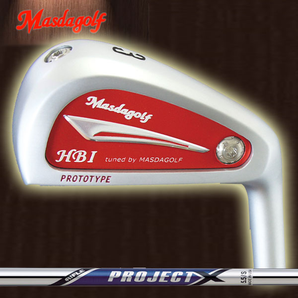 マスダゴルフ HBI アイアン型ユーティリティ [ライフル プロジェクトX シリーズ] プロジェクトX (RIFLE PROJECT X) スチールシャフト MASDA GOLF