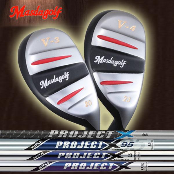 【メーカーカスタム】マスダゴルフ V-UT ユーティリティ [ライフル プロジェクトX シリーズ] プロジェクトX/PXi/フライテッド/フライテッド95 (RIFLE PROJECT X) スチールシャフト MASDA GOLF