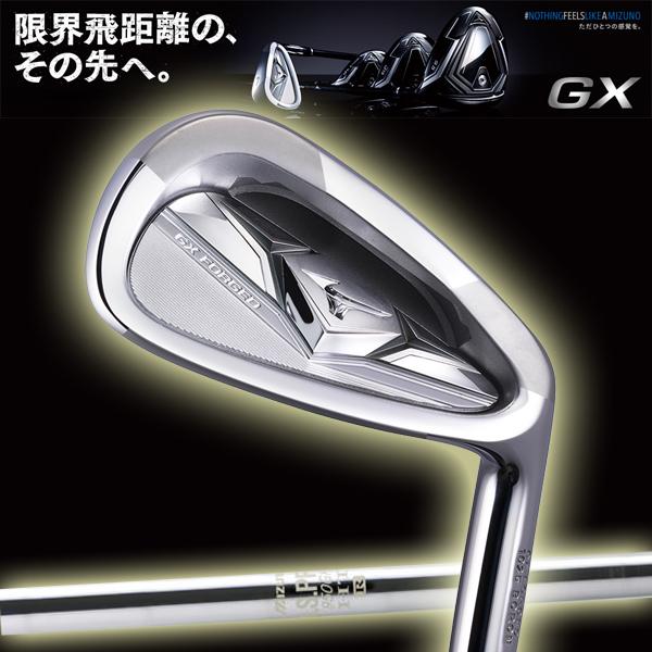 ミズノ 2018 GX フォージドアイアン 5本セット(#6~PW) [NS PRO 950GH HT] スチールシャフト MIZUNO ジーエックス FORGED IRON 日本シャフト
