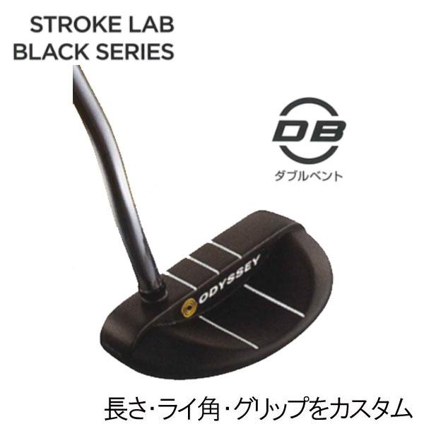 オデッセイ 20年 NEW ストロークラボ ブラック パター ロッシー DB(ダブルベンド)タイプ マレット型ODYSSEY STROKE LAB BLACK ストロークラボブラック