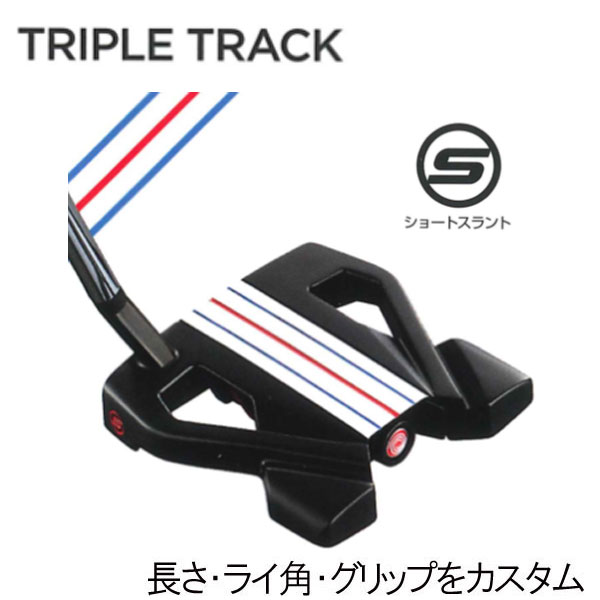 オデッセイ トリプルトラック パター TEN S(テン エス) S(ショートスラント)タイプ マレット型ODYSSEY TRIPLE TRACK