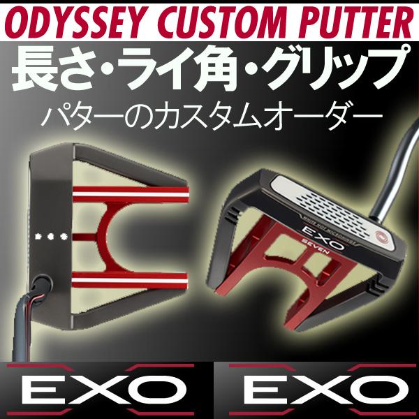 オデッセイ EXO(エクソー) パター セブン(7 SEVEN) ネオマレット型(マレットタイプ) ODYSSEY EXO