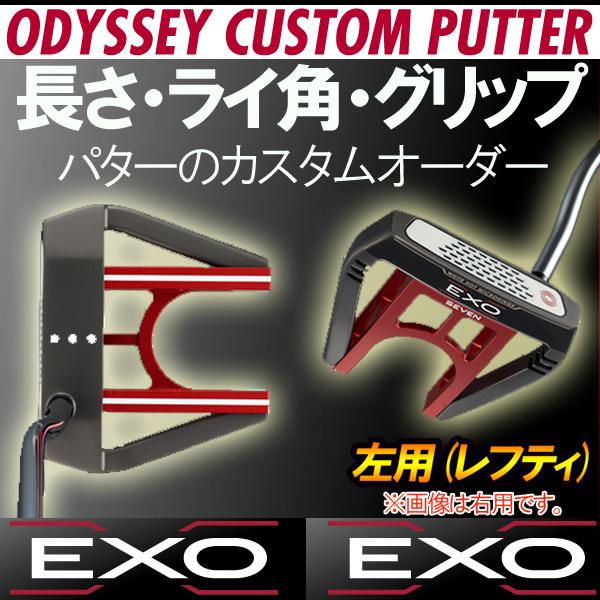 【レフティ(左用)】オデッセイ EXO(エクソー) パター セブン(7 SEVEN) ネオマレット型(マレットタイプ) ODYSSEY EXO