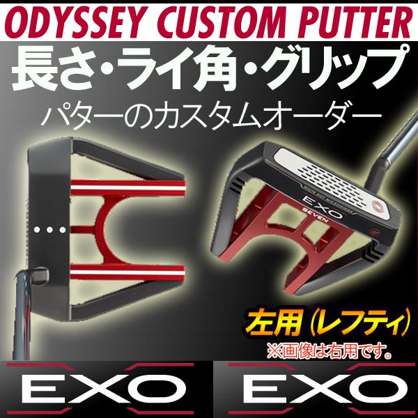 【レフティ(左用)】オデッセイ EXO(エクソー) パター セブンS(スラントネック)(7 SEVEN S) ネオマレット型(マレットタイプ) ODYSSEY EXO