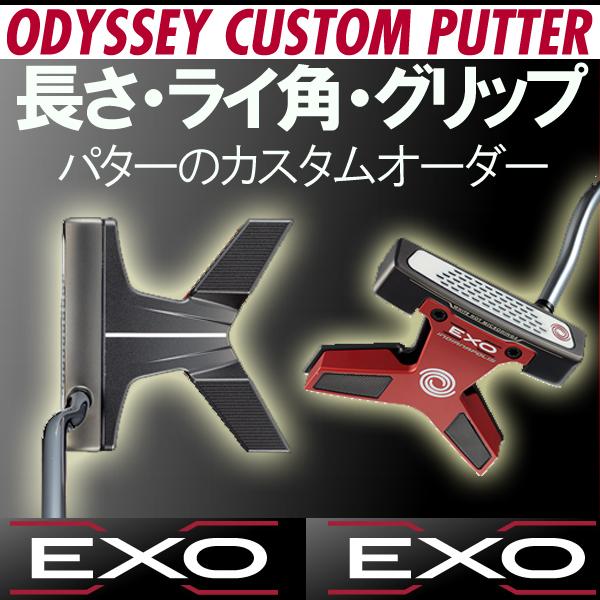 品質が完璧 オデッセイ EXO(エクソー) パター パター インディアナポリス(INDIANAPOLIS) ODYSSEY ネオマレット型(マレットタイプ) ODYSSEY オデッセイ EXO, 魁ジェラート:156086a8 --- construart30.dominiotemporario.com
