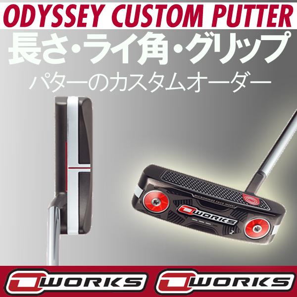 オデッセイ オー・ワークス パター #2 ピン型(ブレードタイプ) ODYSSEY O-WORKS オーワークスOワークス