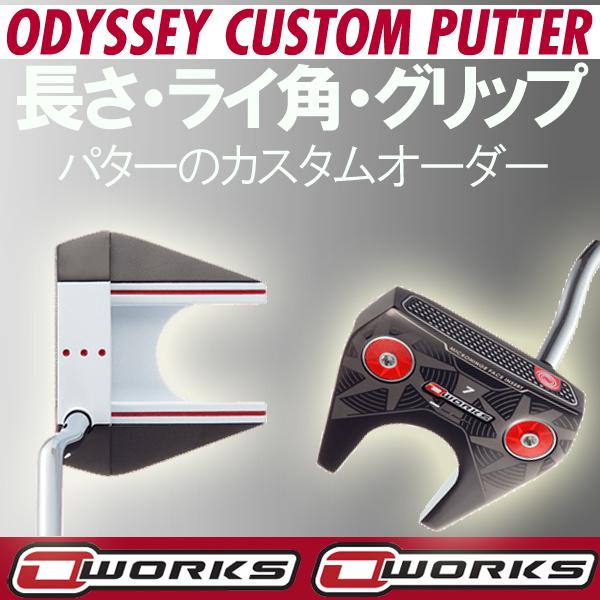 オデッセイ オー・ワークス パター #7 ネオマレット型(マレットタイプ) ODYSSEY O-WORKS オーワークスOワークス