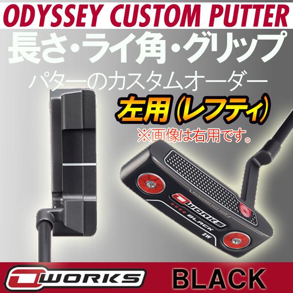 【レフティ(左用)】オデッセイ オー・ワークス ブラック パター #2W ワイドピン型(ブレードタイプ) ODYSSEY O-WORKS BLACK オーワークスOワークス