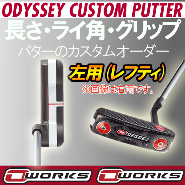 【レフティ(左用)】オデッセイ オー・ワークス パター #1 ピン型(ブレードタイプ) ODYSSEY O-WORKS オーワークスOワークス