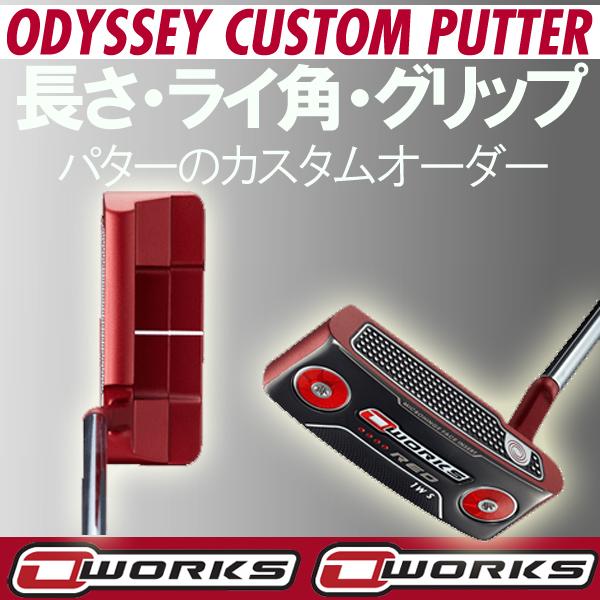 オデッセイ オー・ワークス レッド パター #1WS(スラントネック) ワイドピン型(ブレードタイプ) ODYSSEY O-WORKS RED オーワークスOワークス
