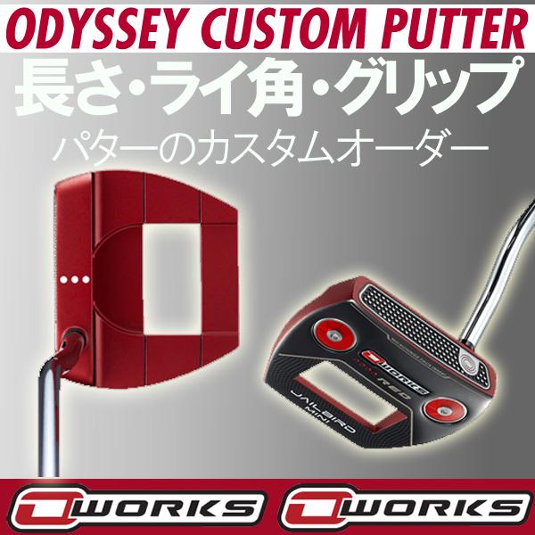 オデッセイ オー・ワークス レッド パター ジェイルバード ミニ ネオマレット型ODYSSEY O-WORKS RED オーワークスOワークスJAILBIRD MINI