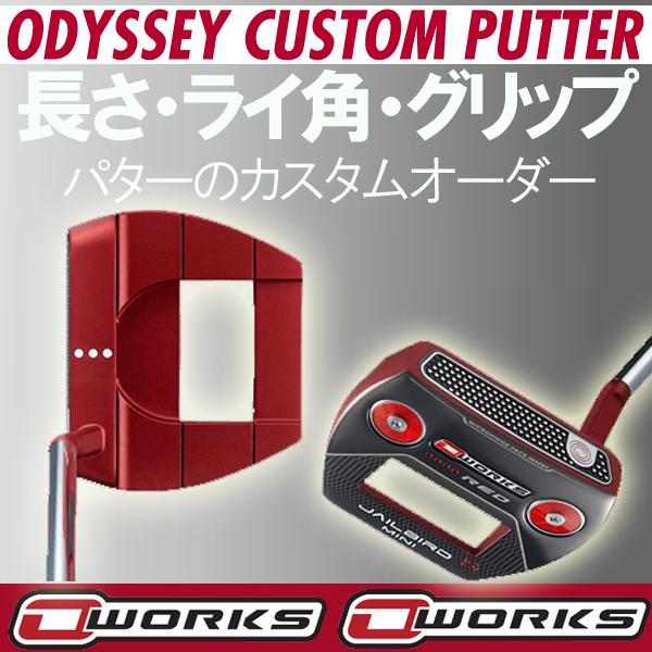 オデッセイ オー・ワークス レッド パター ジェイルバード ミニS(スラントネック) ネオマレット型ODYSSEY O-WORKS RED オーワークスOワークスJAILBIRD MINI S