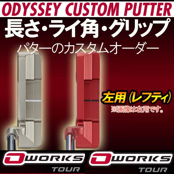 【レフティ(左用)】オデッセイ オー・ワークス ツアー パターシルバー/レッド#2 ピン型(ブレードタイプ) ODYSSEY O-WORKS TOURオーワークスOワークス