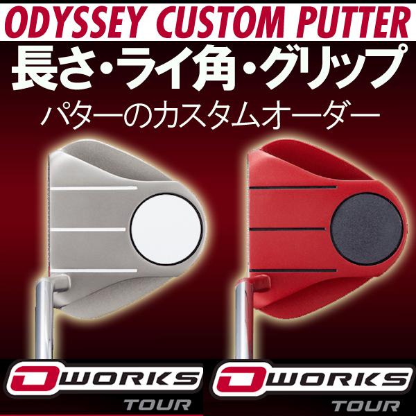 オデッセイ オー・ワークス ツアー パターシルバー/レッドR-ボールS(スラントネック) ネオマレット型(マレットタイプ) ODYSSEY O-WORKS TOUR オーワークスOワークス R-BALL Rボール S