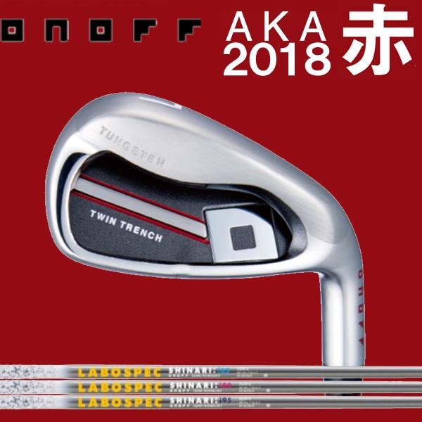 オノフ 2018 AKA 赤 アイアン 5本セット(#6~PW) [ラボスペック] カーボンシャフト LABOSPEC SHINARI(シナリ) グローブライド ONOFF RED iron GLOBERIDE
