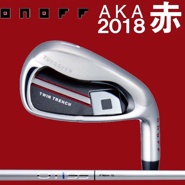 オノフ 2018 AKA 赤 アイアン 5本セット(#6~PW) [OTアイアン シリーズ] OT Iron i105/i95/i85/i75 (三菱レイヨン カーボンシャフト グローブライド ONOFF RED iron GLOBERIDE