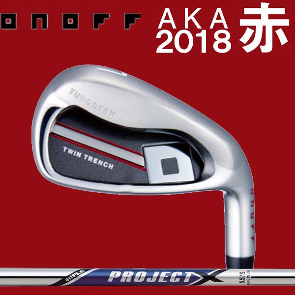 オノフ 2018 AKA 赤 アイアン 5本セット(#6~PW) [ライフル プロジェクトX シリーズ] プロジェクトX/プロジェクトX LZ (RIFLE PROJECT X) スチールシャフト グローブライド ONOFF RED iron GLOBERIDE