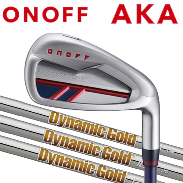 オノフ 2020年 NEW AKA 赤アイアン 5本セット(#6~PW)ニューダイナミックゴールド DG95/DG105/DG120/X100/S400/S300/S200/R400 スチールシャフト グローブライド ONOFF IRON AKA