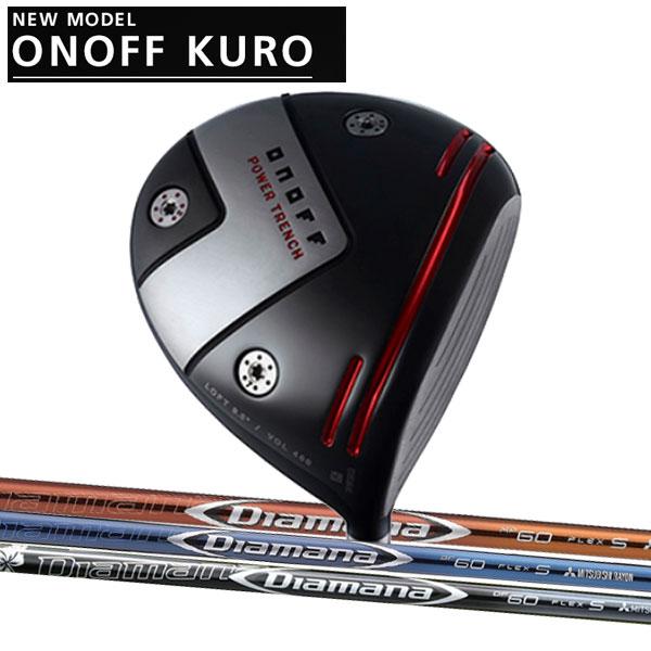 オノフ 2020年 NEW KURO 黒ドライバー [ディアマナ] DF/RF/BF/W/R/B カーボンシャフト Diamana グローブライド ONOFF