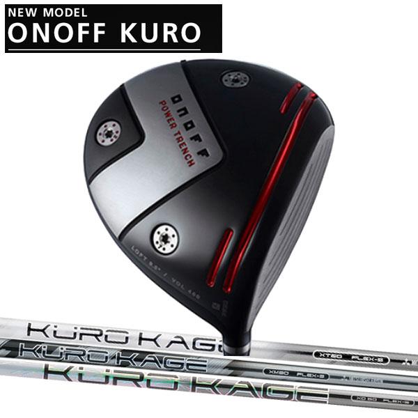 オノフ 2020年 NEW KURO 黒ドライバー[クロカゲ シリーズ] XD/XM/XT カーボンシャフト 三菱レイヨングローブライド ONOFF