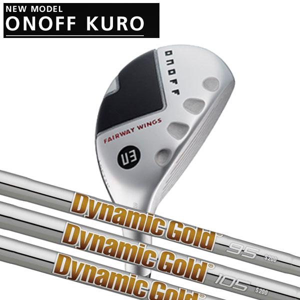 オノフ 2020年 NEW KURO 黒フェアウェイウィングス(ユーティリティ) ニューダイナミックゴールド] NEW DG DG120/DG105スチールシャフト ONOFF Fairway Wings UT
