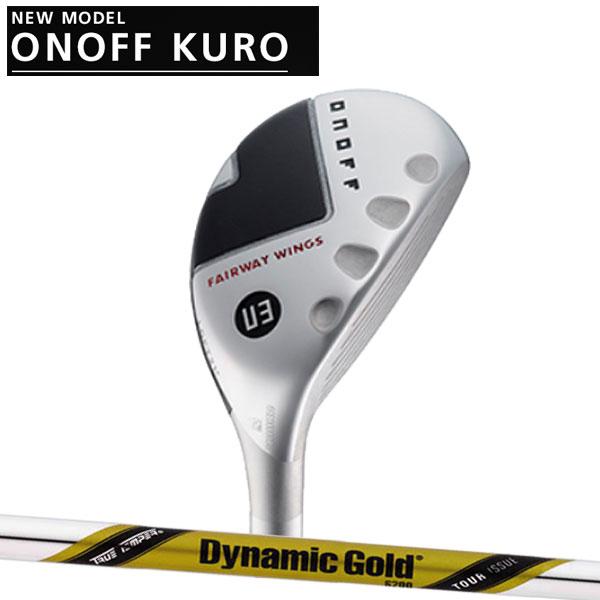 オノフ 2020年 NEW KURO 黒フェアウェイウィングス(ユーティリティ) [ダイナミックゴールド ツアーイシュー] スチールシャフト DG Tour ISSUE X100/S200ONOFF Fairway Wings UT