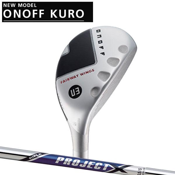 オノフ 2020年 NEW KURO 黒フェアウェイウィングス(ユーティリティ) [ライフル プロジェクトX] スチールシャフト プロジェクトX (RIFLE PROJECT X) ONOFF Fairway Wings UT