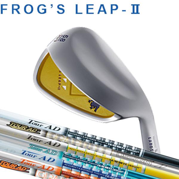 オノフ LABOSPEC(ラボスペック) フロッグス リープ2 ウェッジ [ツアーAD アイアン用] AD-95/85/75/65タイプ2 カーボンシャフト スタンダードブラック/TP/IZ/BB/DI/MT/GPカラー グローブライド ONOFF LABOSPEC Frog's Leap-2 GLOBERIDE
