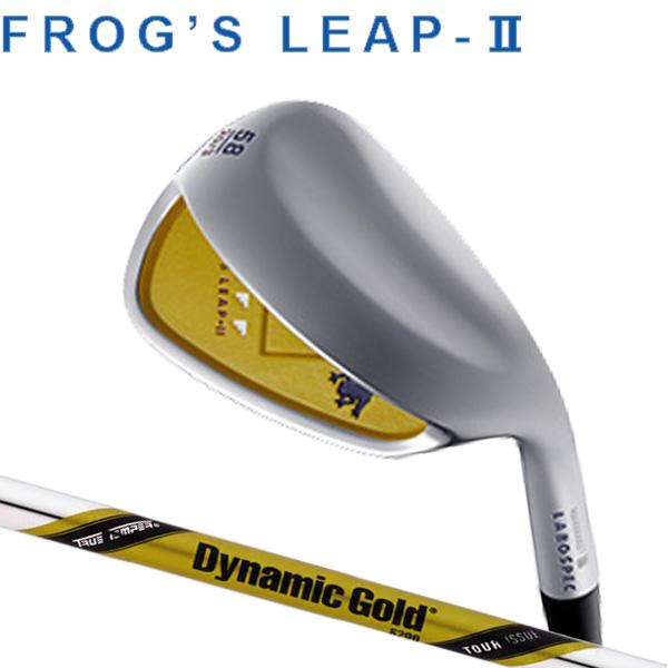 【ネット限定】 オノフ LABOSPEC(ラボスペック) フロッグス オノフ リープ2 ウェッジ [[ダイナミックゴールド LABOSPEC ツアーイシュー] スチールシャフト Frog's DG ISSUE グローブライド ONOFF LABOSPEC Frog's Leap-2 GLOBERIDE, ファイト:cee971bc --- necronero.forumfamilly.com