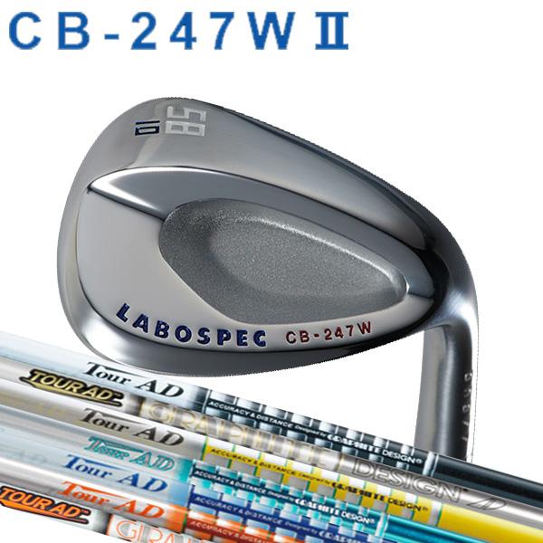 100%の保証 オノフ ラボスペック CB-247W2 キャビティバックウェッジ [ツアーAD アイアン用] AD-95/85/75/65タイプ2 カーボンシャフト TP/GP/GT/BB/DI/DJ/MT/MJ/スタンダードブラックカラー カーボンシャフト, タカチホチョウ dbc22206