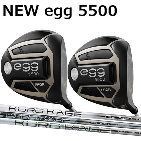 プロギア ニュー エッグ5500(ゴーゴー)ドライバー[クロカゲシリーズ] XD/XM/XT カーボンシャフト 三菱レイヨン KUROKAGE MITSUBISHI RAYON PRGR 新 NEW egg 5500 DRIVER /NEW egg 5500 impact(インパクト) DRIVER