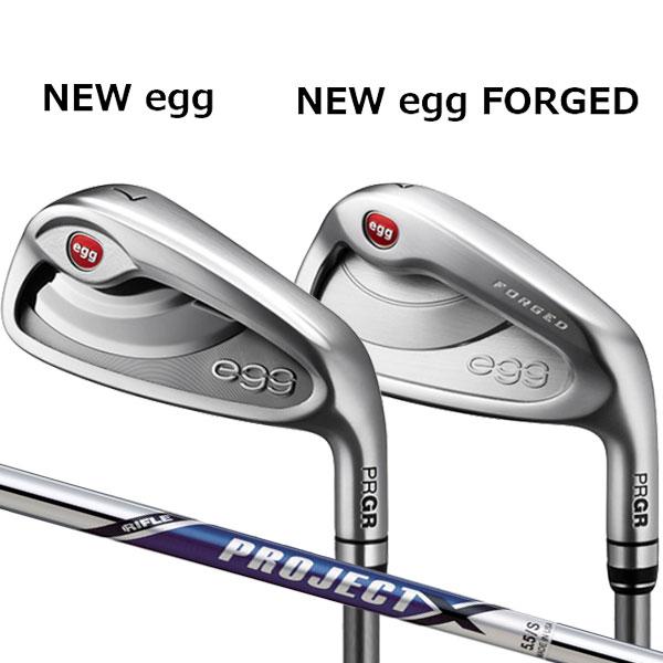 プロギア 2020年 ニュー エッグ アイアンセットNEW egg(飛距離特化)/NEW egg FORGED(軟鉄フォージド)4本セット(#7~#9,PW)[ライフル プロジェクトX](RIFLE PROJECT X) スチールシャフト PRGR 2020 新 NEW egg iron 2タイプ