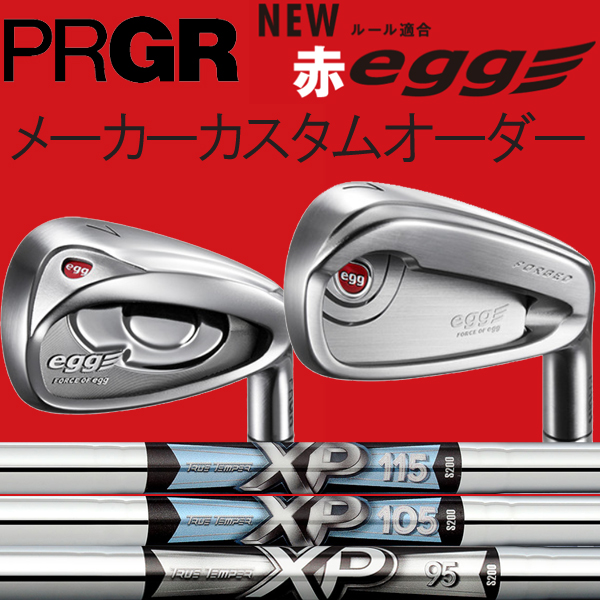 プロギア 赤 エッグPCアイアン(飛距離特化)/PFアイアン(飛距離と打感の融合) [NEW XP シリーズ] XP 115/105/95 スチールシャフト 4本セット(#7~#9,PW) PRGR NEW 新 赤egg