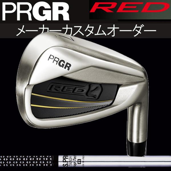 【メーカーカスタム】プロギア 新 RED チタンフェース アイアン [NS プロ 750シリーズ] 750GH スチールシャフト 5本セット(#6~#9,PW) PRGR RED 新 レッド(赤) TITAN FACE IRON N.S PRO 日本シャフト