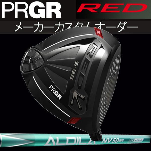 【メーカーカスタム】 プロギア 新 RED S-9.5ドライバー [アルディラ シリーズ] NV-JVカーボンシャフト ALDILA エンヴィー エンビー PRGR PRGR 新 レッド(赤) S 9.5