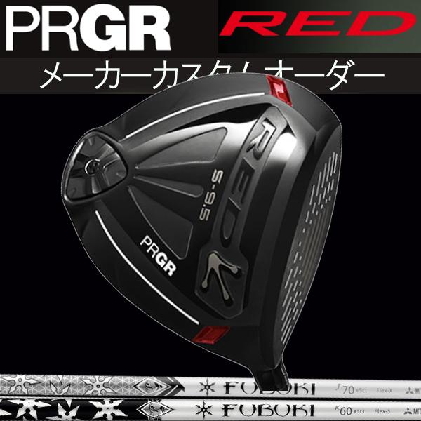 【メーカーカスタム】 プロギア 新 RED S-9.5ドライバー [フブキ シリーズ] J/K カーボンシャフト 三菱レイヨン FUBUKI MITSUBISHI RAYON  PRGR PRGR 新 レッド(赤) S 9.5
