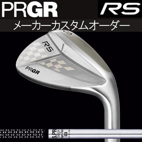 【メーカーカスタム】プロギア RS チタンフェース ウェッジ [NS プロ 750シリーズ] 750GH スチールシャフト PRGR アールエス TITAN FACE WEDGE N.S PRO 日本シャフト